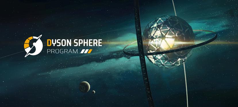 Buy Dyson Sphere Program Key
